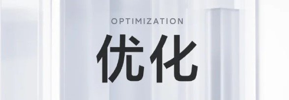 MIUI 12.5 легче, быстрее и расходует меньше энергии