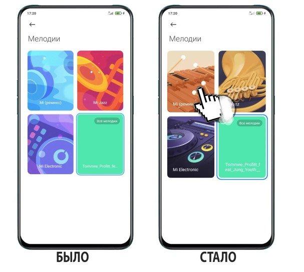 Как прокачать MIUI 12: Новые заметки, панель громкости и настройки