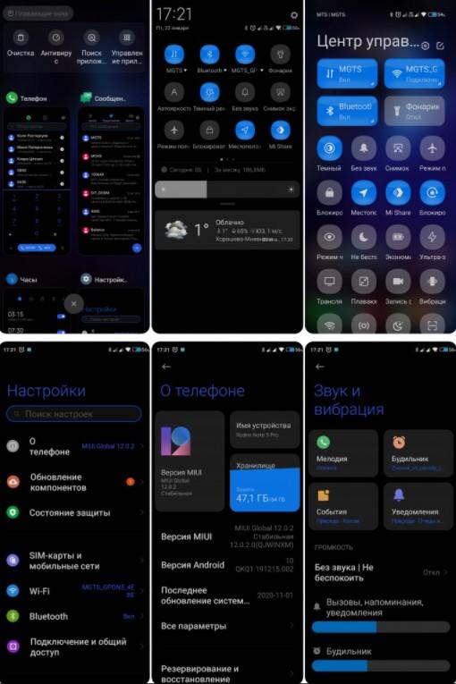 Начать новую тему Metalic для MIUI 12 удивила многих фанов Xiaomi