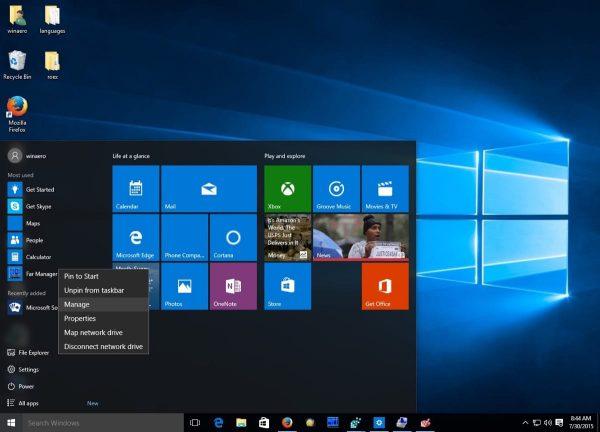 Приобрести лицензионный Windows 10