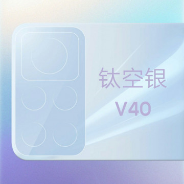 Четыре расцветки и дизайн камеры Honor V40 наглядно