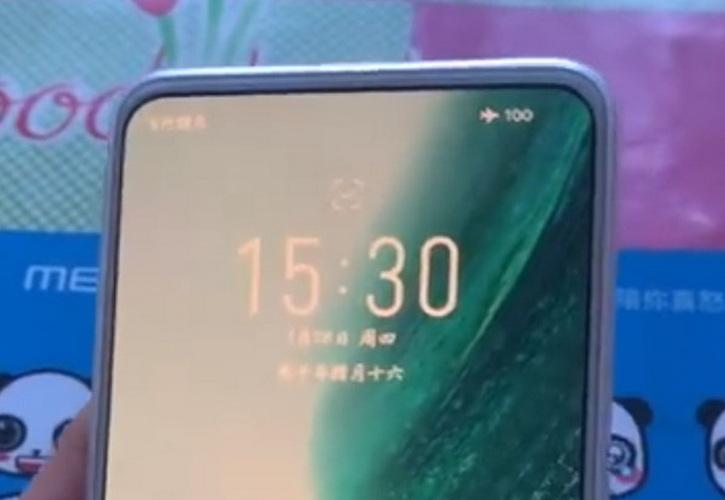 Meizu еще может? Meizu 18 с подэкранной фронталкой показался на видео
