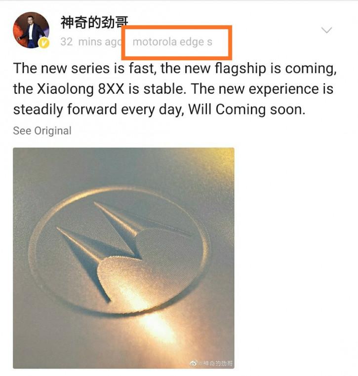 Новый флагман Motorola может разочаровать старым «железом»