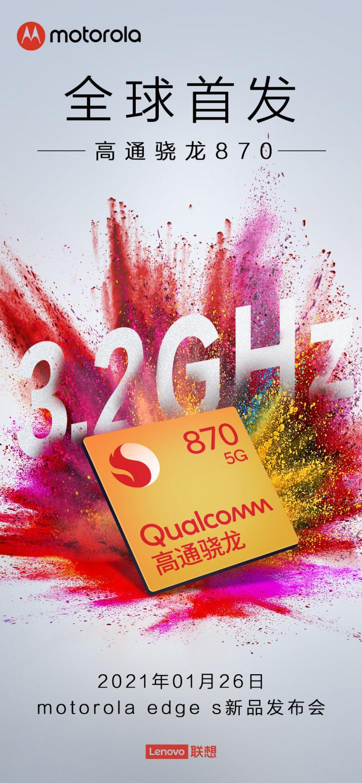 Официально: мировой дебют Snapdragon 870 состоится в Motorola Edge S