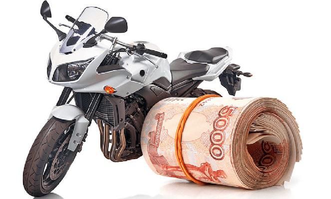 Быстро продать мотоцикл по хорошей цене