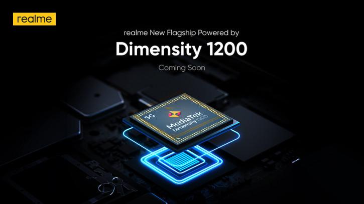 Realme подтвердила X9 (Pro) на MediaTek Dimensity 1200
