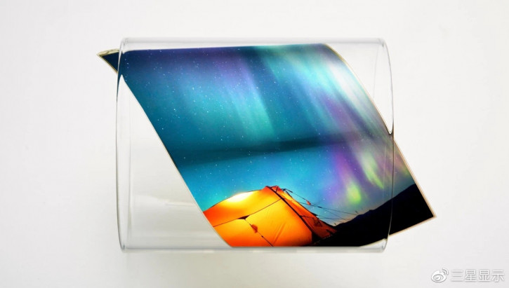 Samsung Galaxy S21 Ultra эксклюзивно получил лучший дисплей на рынке
