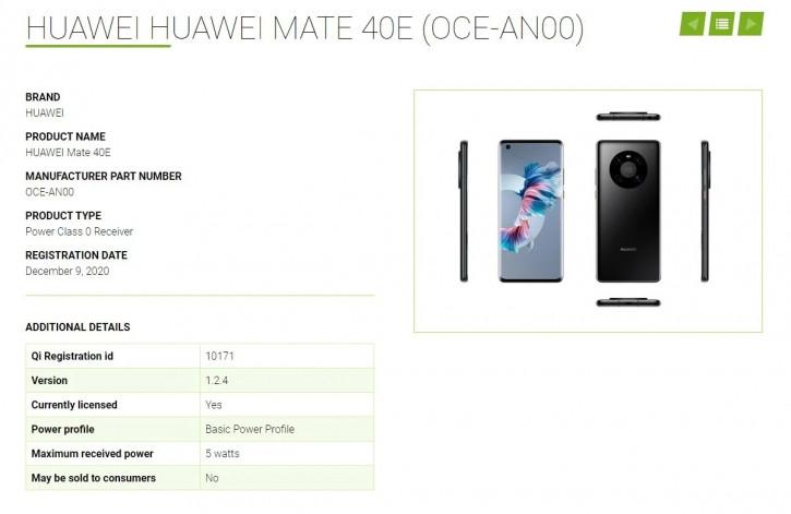Запасы заканчиваются! Huawei отказывается от 50-Мп сенсора в Mate 40E