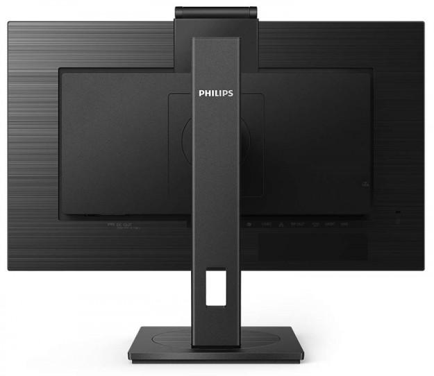 Philips 243B1JH - новый монитор с гибридным подключеним и безопасной веб-камерой