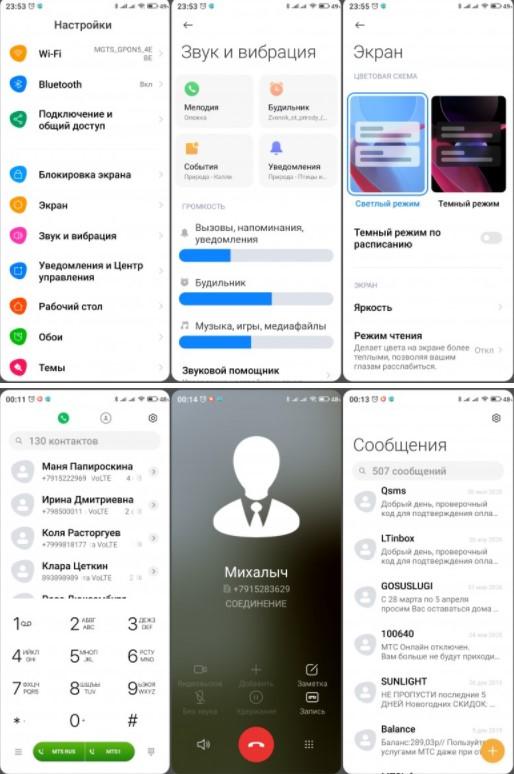Новая тема twenty для MIUI 12 удивила многих фанов Xiaomi