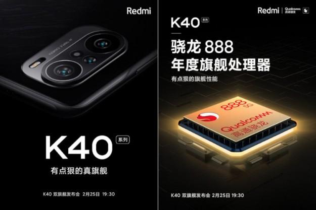 Xiaomi крупным планом показала тройную камеру смартфонов Redmi K40
