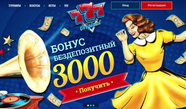 Онлайн казино - работа прогрессивных слотов и нюансы вывода средств