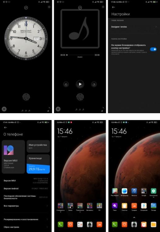 Классические часы Dark Mod, если ищешь часы для своего Xiaomi