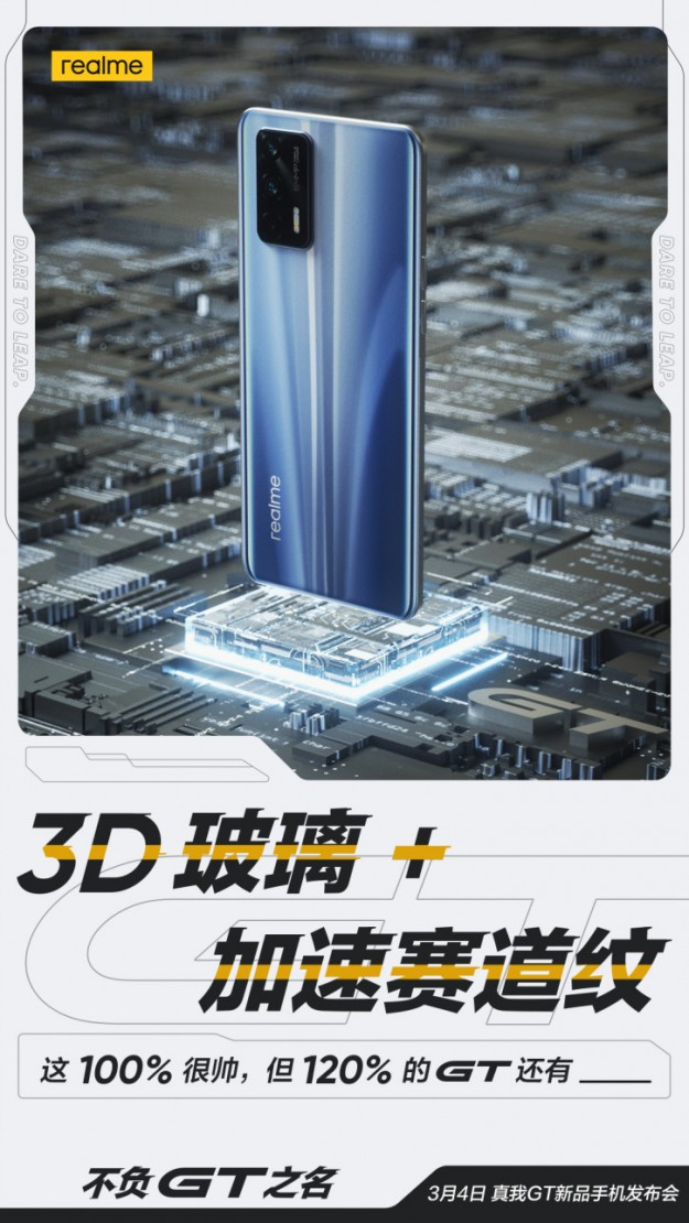 Флагманский Realme GT впервые на официальных изображениях