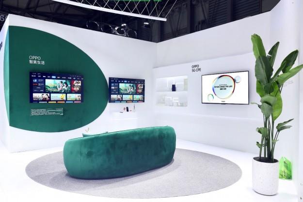 Заряжай будущее вместе с ОPPO на Всемирном мобильном конгрессе 2021 года в Шанхае
