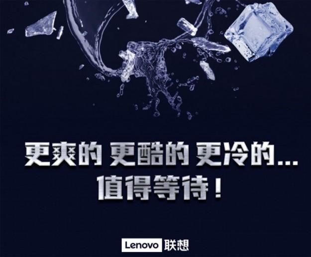 Lenovo готовит игровой смартфон Legion второго поколения