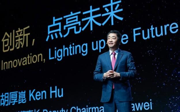 Huawei: «К 2025 году 97% всех крупных компаний будут применять искусственный интеллект»