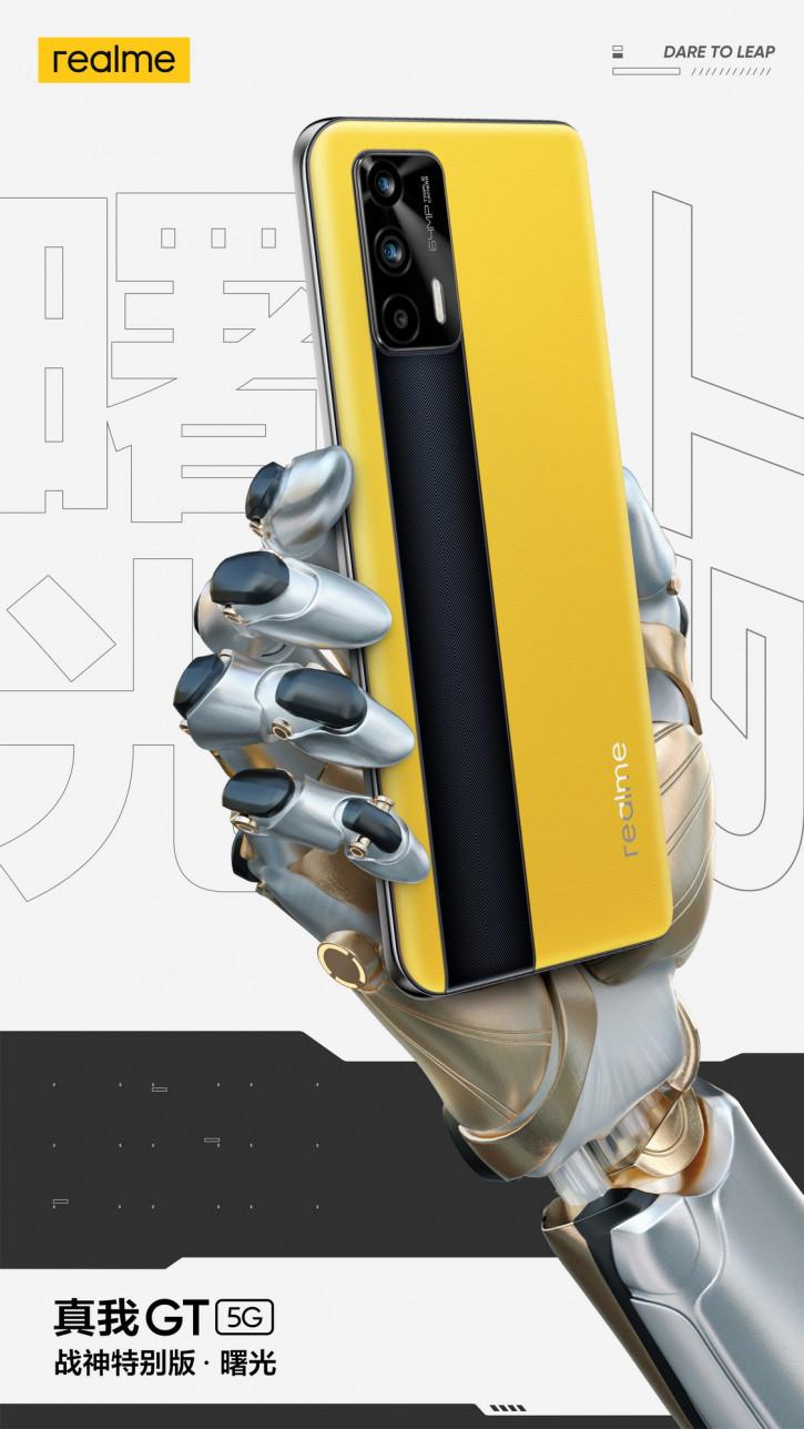 Красивая спецверсия Realme GT на официальных пресс-фото