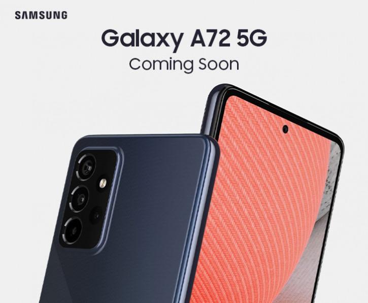 Samsung Galaxy A72 порадует увеличенной батареей