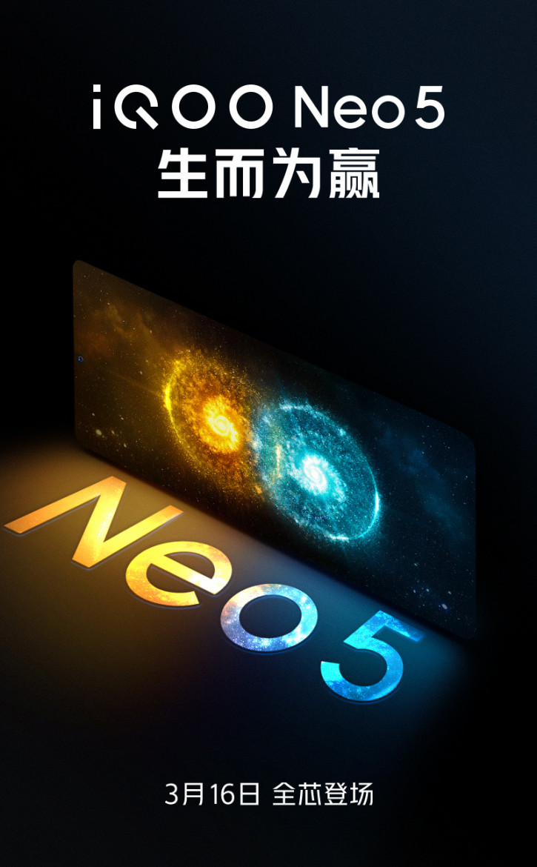 Vivo iQOO Neo 5 прибудет в марте. Еще один игрофон на Snapdragon 888?
