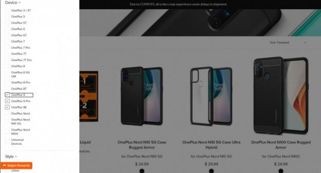Знаменитый производитель чехлов готовится к релизу трех OnePlus 9