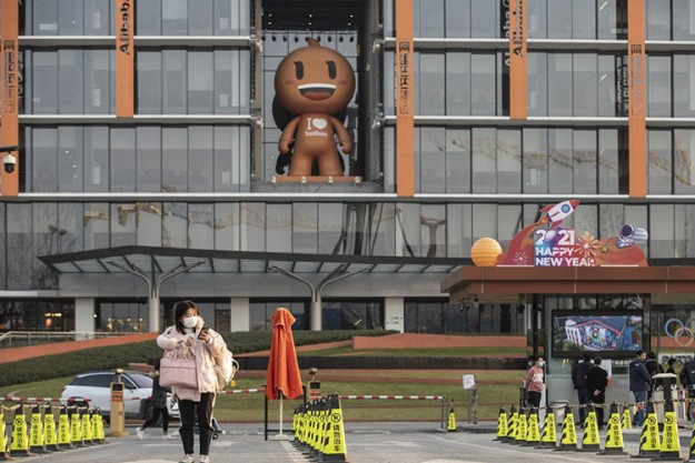 Китай планирует наложить на Alibaba рекордный штраф — больше   млрд