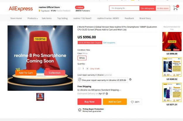 Официальный магазин на AliExpress раскрыл характеристики Realme 8 Pro