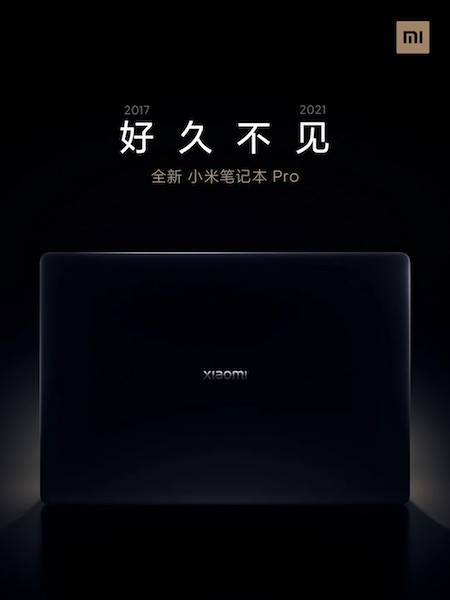Xiaomi поделилась тизерами обновлённой модели ноутбука Mi Notebook Pro