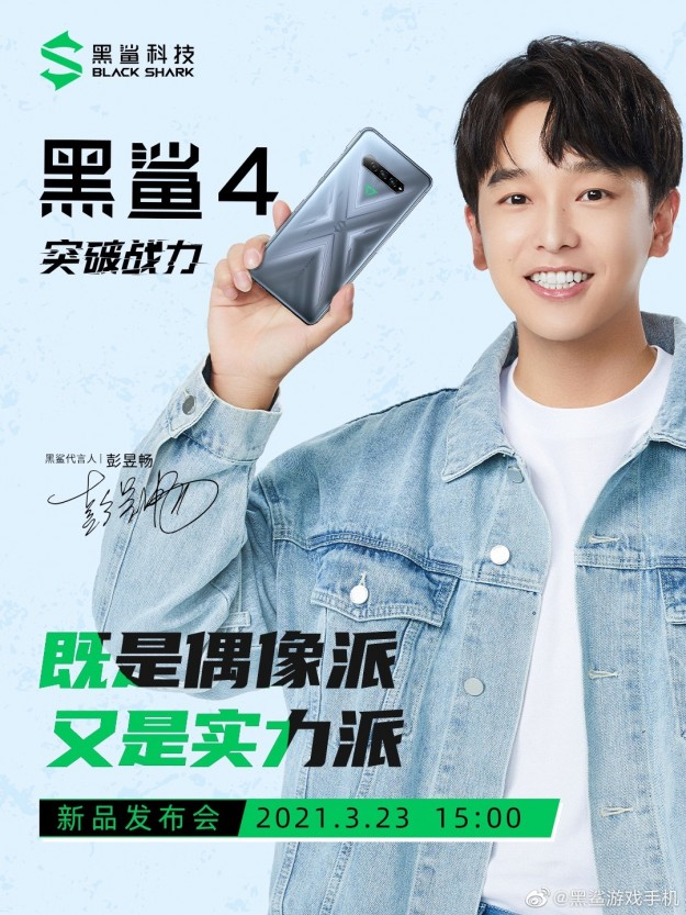720-Гц тач: Xiaomi рассказала об экране игрофона Black Shark 4