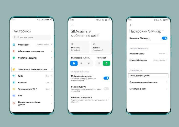 Как легко улучшить связь и качество разговоров на смартфонах Xiaomi