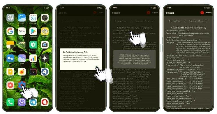 Секреты MIUI 12: Защищаем дисплей от остаточного изображения
