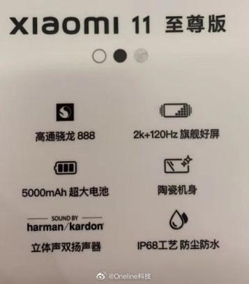 Все главные детали Xiaomi Mi 11 Ultra и Mi 11 Pro раскрыты до анонса