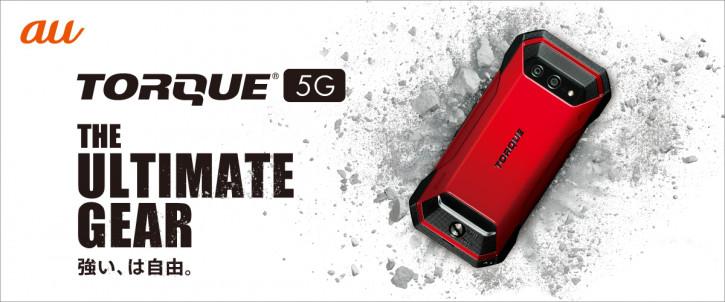 Анонс Kyocera Torque 5G: неубиваемый смартфон-колонка из Японии