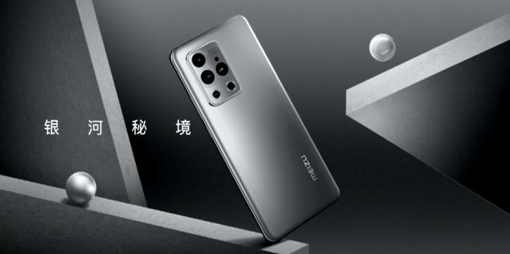 Анонс Meizu 18 Pro - все лучшее от Meizu и Samsung в одном флаконе