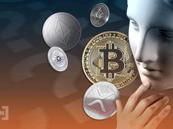 Криптовалюта в 2021 — будущее не то, что прежде
