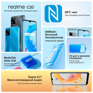 Цена Realme C20 NFC и Realme C21 в России - ультрабюджетки с NFC