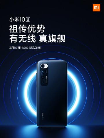 Крутые стереодинамики и тот самый чипсет: новые детали о Xiaomi Mi 10S
