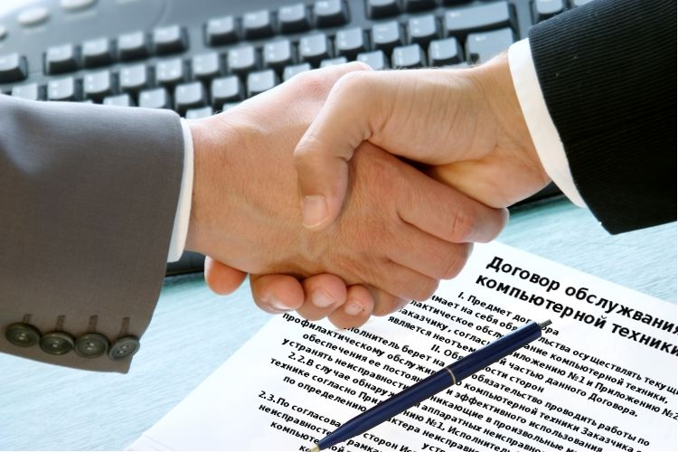 Договор на обслуживание компьютеров в Санкт-Петербурге