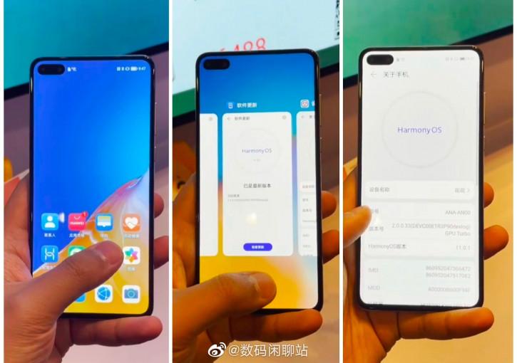 Huawei P50 должен стать первым с предустановленной Harmony OS