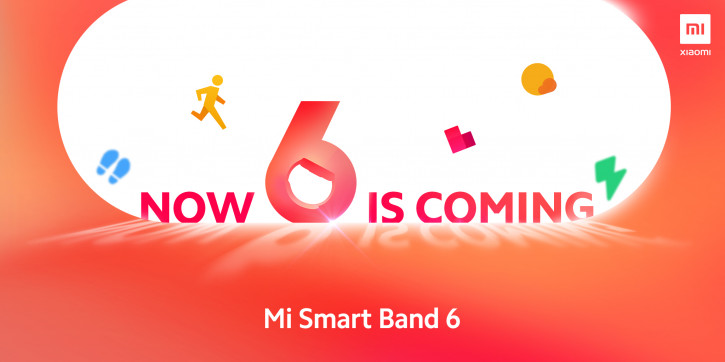 Вишенка на торте: Xiaomi подтвердила анонс Mi Band 6 в понедельник