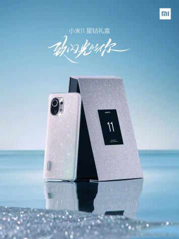 Xiaomi раздаст 10 эксклюзивных экземпляров флагмана Mi 11
