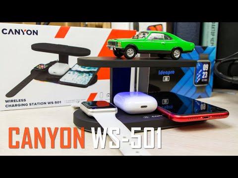 Canyon WS-501 - зарядная станция 5 в 1. Видео обзор