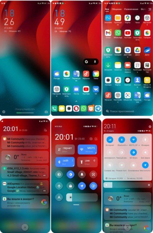 Новая тема IOS для MIUI 12 приятно удивила фанатов Xiaomi