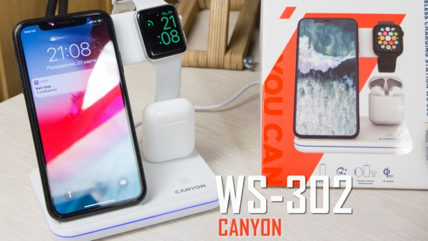 Видео обзор зарядной станции Canyon Canyon WS-302: беспроводная зарядка 3 в 1