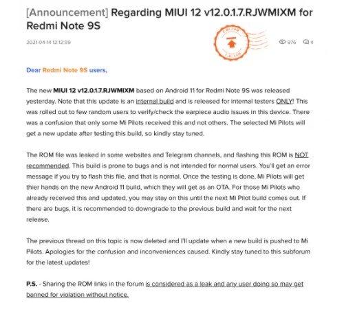 Проблема со звуком у Redmi Note будет решена в последнем обновлении MIUI 12