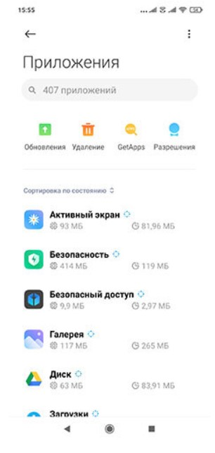 Новости и реклама на экране блокировки Xiaomi