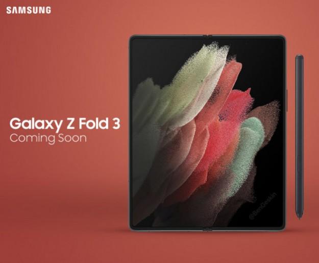 Новые детали о железе Samsung Galaxy Z Fold 3 и Galaxy Z Flip 3