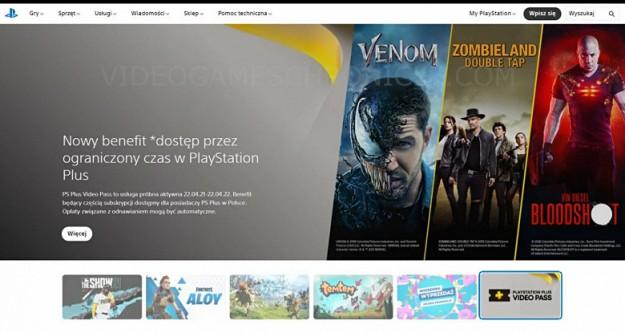 Sony засветила видеосервис PlayStation Plus Video Pass