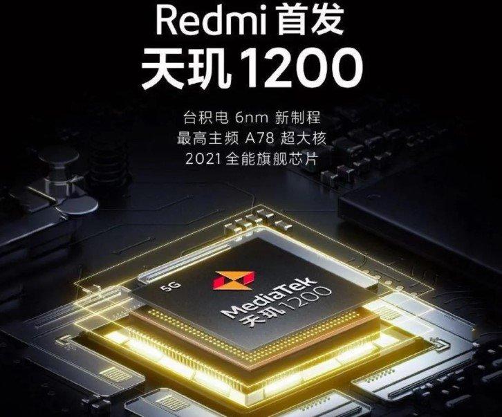 Xiaomi Redmi представляет самый доступный игровой смартфон