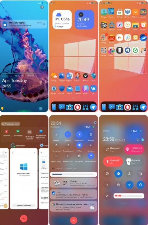 Новая тема Windows 10X для MIUI 12 порадовала фанов Xiaomi